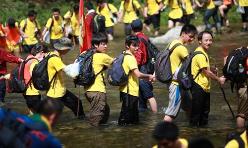 徒步拓展 团队旗帜
