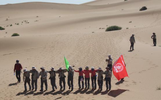 中卫腾格里沙漠拓展基地