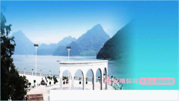 青山湖培训基地