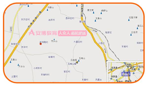 济南五峰阁拓展基地