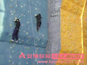 拓展训练攀岩项目,超越自我