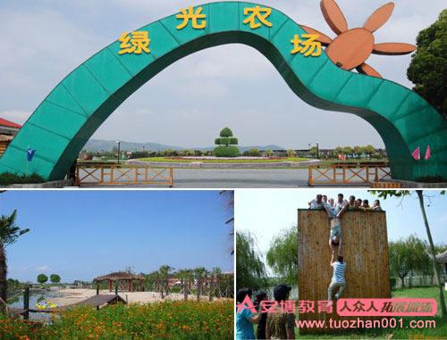苏州太湖绿光农场生态园拓展基地