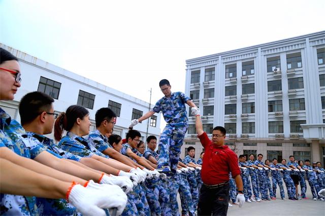 共启愿景,助力未来——青岛银行2015年新员工拓展训练