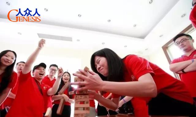 复旦-港大IMBA 拓展训练