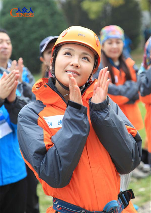 刘涛参加人众人拓展训练