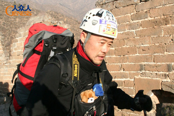 王石参加人众人拓展训练